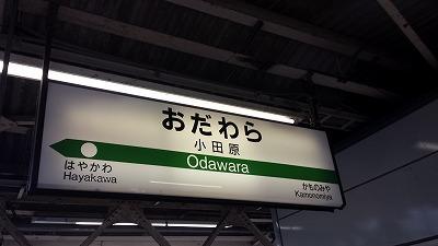 s-お見送り�@ (1).jpg