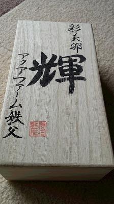 s-たまご (2).jpg