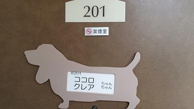 s-ココロとクレアと箱根にお出かけ�@ (4).jpg