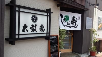 s-金沢 福井 犬連れ旅行�G (4).jpg