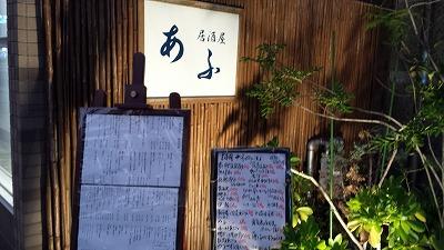 s広島�C(2).jpg