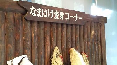 s秋田�C (3).jpg