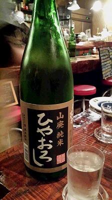 s秋田�D (2).jpg