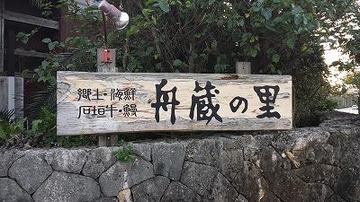 ss-犬連れ石垣島旅行�I (1).jpg